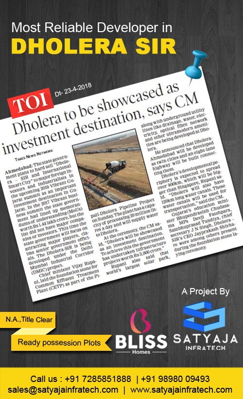 Dholera Sir latest news 2018 TOI Times of India